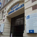 Adossé à l'Institut Artur Vernes centre médical et chirurgical réputé